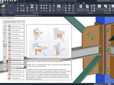 نرم افزار های طراحی سازه فلزی