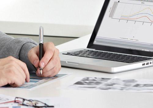 نرمافزار حسابداری و مالی رادین